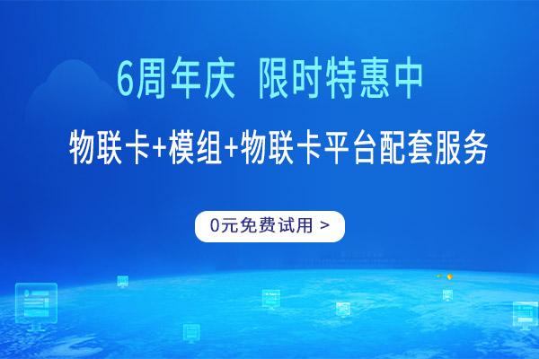 zhuy主要是想了解一下西安的物联网公司,或者是做物联网产品的公司及企业。[西安九硕物联技术有限公司v
